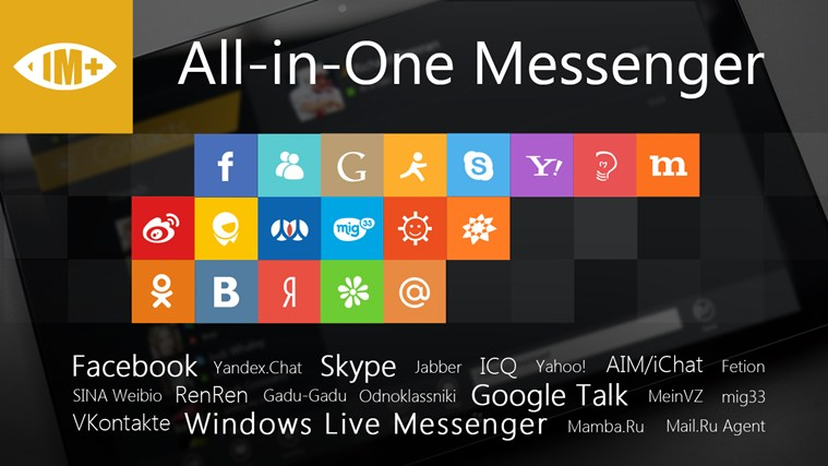 All-in-One Messenger: WhatsApp, Skype, Facebook Messenger дар як замима